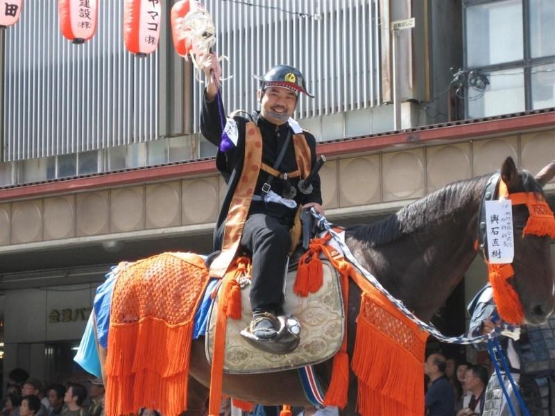 Aizu Samurai Parade