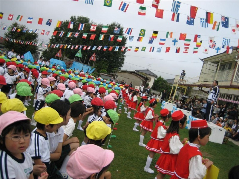 Kindergarten Sports Fest (Undokai)